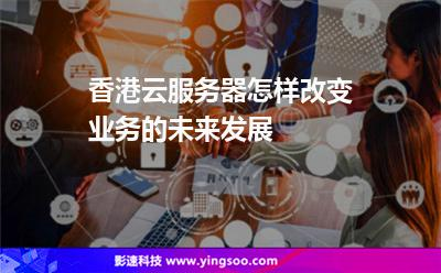 海外服务器_海外游戏币比价器_深圳市海外展会策划服务有限公司