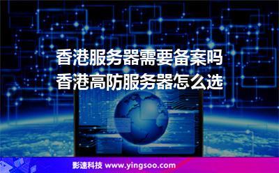 海外游戏币比价器_深圳市海外展会策划服务有限公司_海外服务器