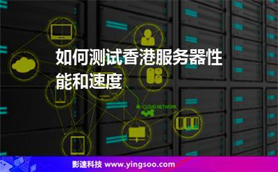 国外服务器_国外游戏比价器_服务和连接的外围应用配置器