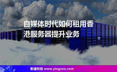 管托卡子图_管托挡块_香港服务器托管