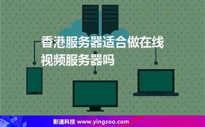 香港站群服务器_dedecms站群文章更新器破解_站群产品站 软件