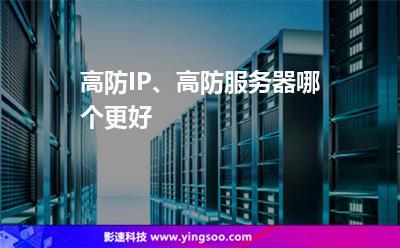 香港服务器租用_上海世纪互联 租用服务_香港机柜租用