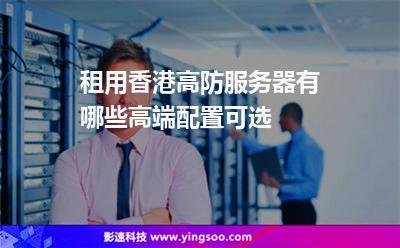 管托挡块_香港服务器托管_管托卡子图