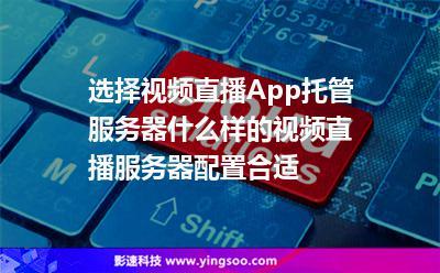 海外游戏币比价器_海外服务器_深圳市海外展会策划服务有限公司