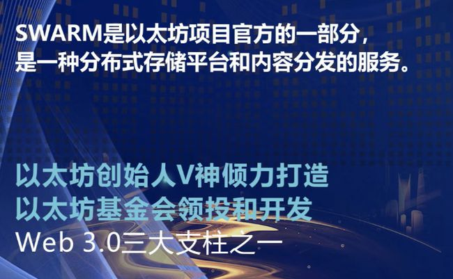 【BZZ资讯快报】17家交易所已经上线BZZ,24小时成交额突破4·5亿
