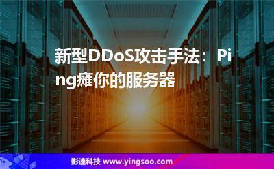 香港高防服务器_香港高防服务器_香港高防cdn节点