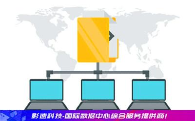 服务器租用:如何辨别租用的香港服务器是不是独立服务器呢