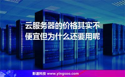 上海世纪互联 租用服务_香港服务器租用_香港机柜租用