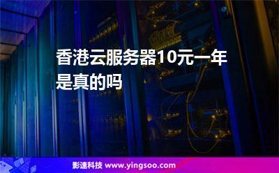 香港vps cn2_香港cn2_索尼相机包lcs-csx/vc-cn2紫