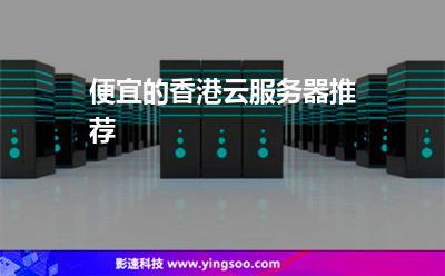 香港cn2_香港沙田cn2 vps_索尼相机包lcs-csx/vc-cn2紫